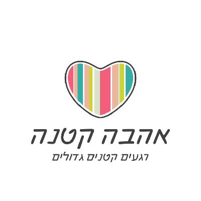 ישראל ותמר לבין