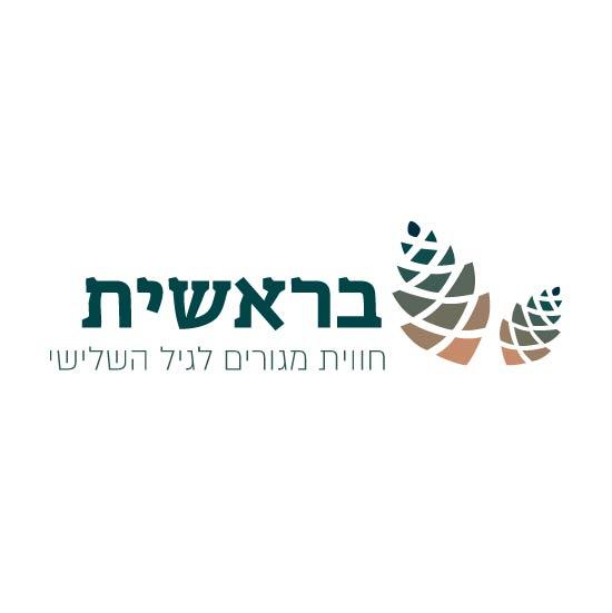 Bereshit_Logo-02
